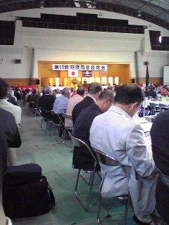 第95回明陵同窓会総会
